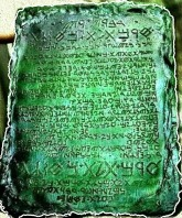 emerald tablets
